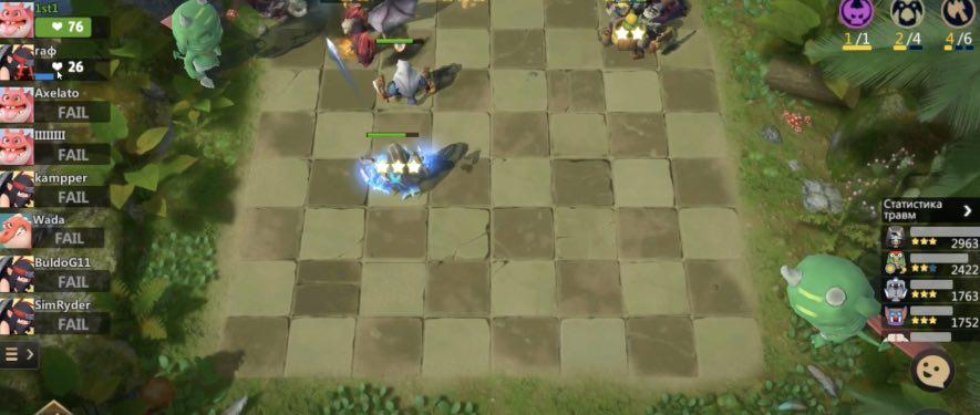 Auto Chess читы