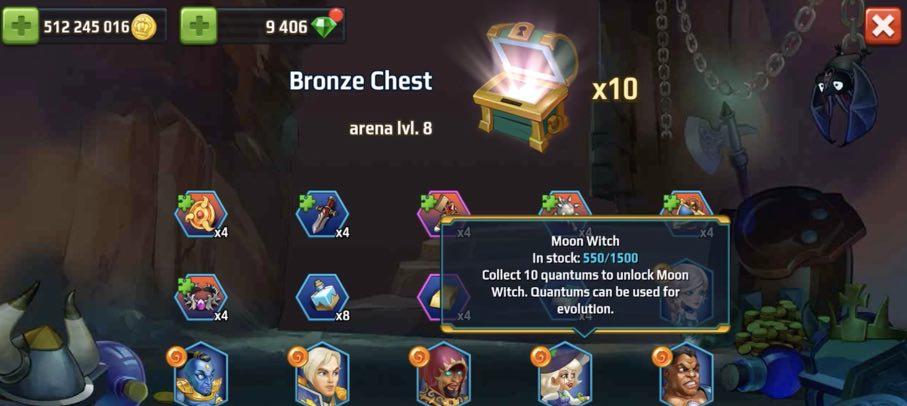Battle Arena читы (кванты)