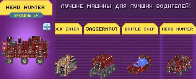 Blocky Cars Online взлом (сундуки)