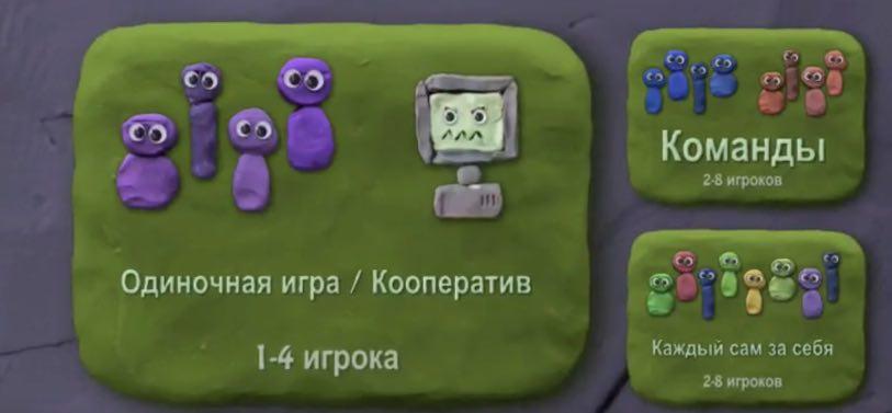 BombSquad взлом (иконки)