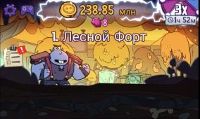 Dungeon Inc читы