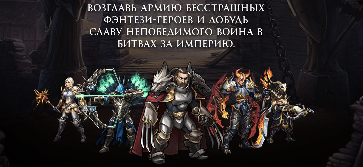 Gods and Glory стражи стихий читы (сундуки)
