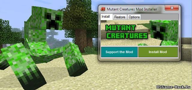 Minecraft  Mutant Creatures Крипер мутант