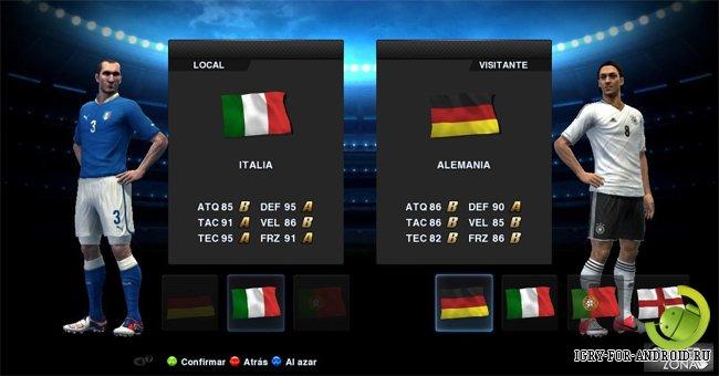 онлайновый режим в Pro Evolution Soccer