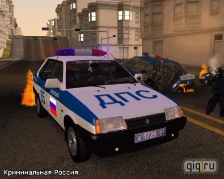 устроить хаос в Gta San Andreas Криминальная Россия