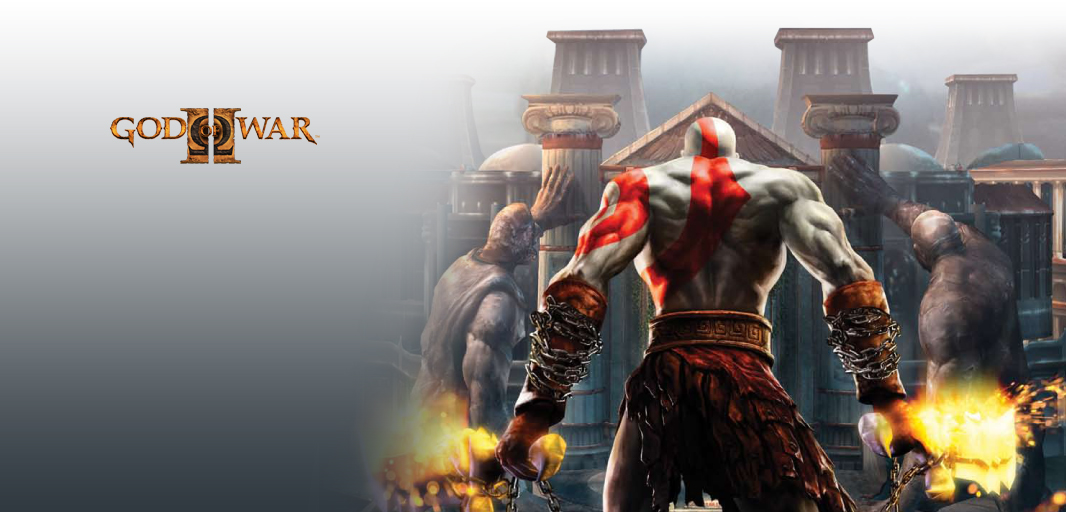 Сферы в God of War II
