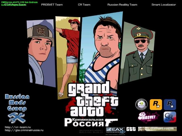 игра Gta San Andreas Криминальная Россия