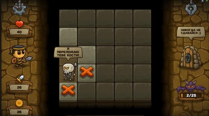 Heroic Dungeon читы, коды взлома