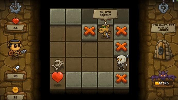 Heroic Dungeon взлом ключи, золото, кристаллы
