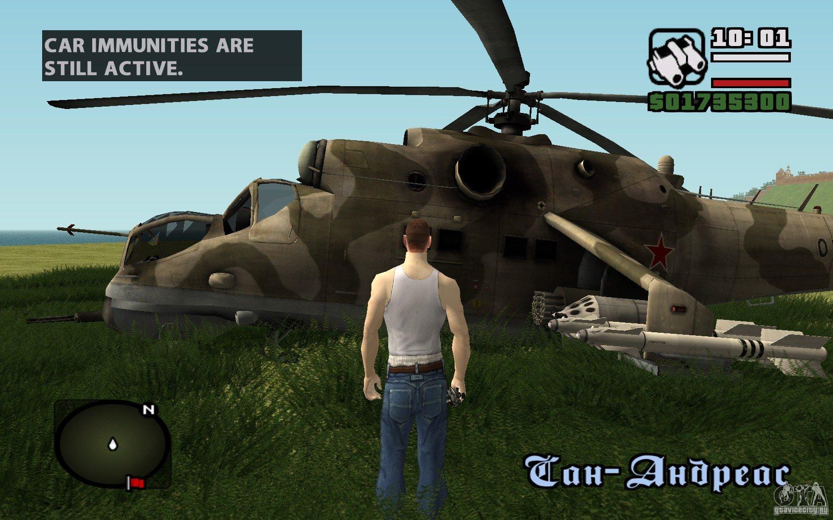 боевой вертолет Hunter в Gta San Andreas Криминальная Россия