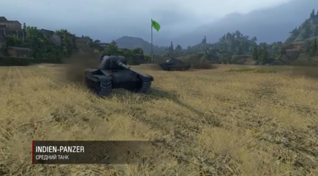 Indien-panzer средний танк