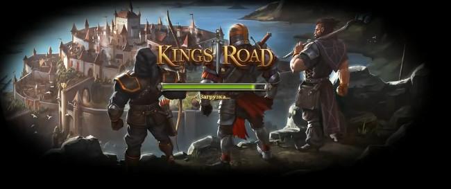 """KingsRoad"