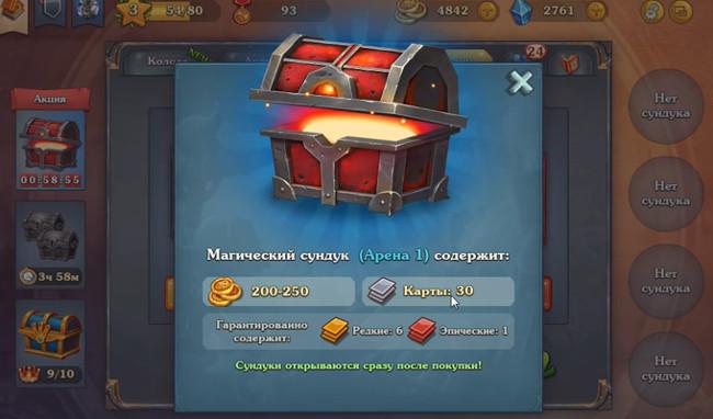 """""""Королевский"""