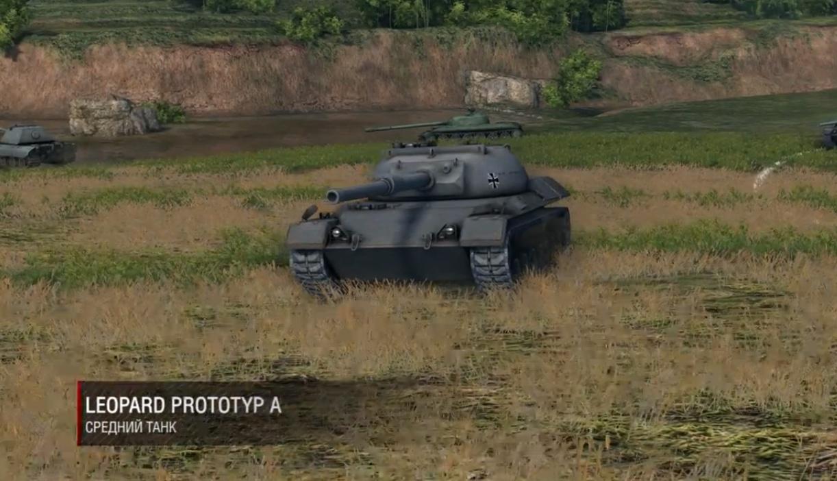 Leopard - prototyp A(средний танк)