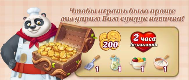 """""""Лесная"""