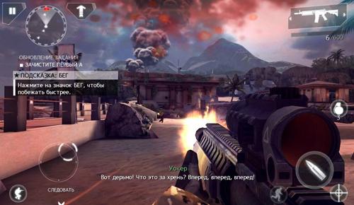 Графика Modern Combat 4: Zero Hour