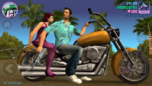 главные герои на мотоцикле гта