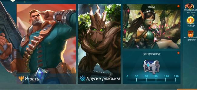 Vseig ru как вводить читы