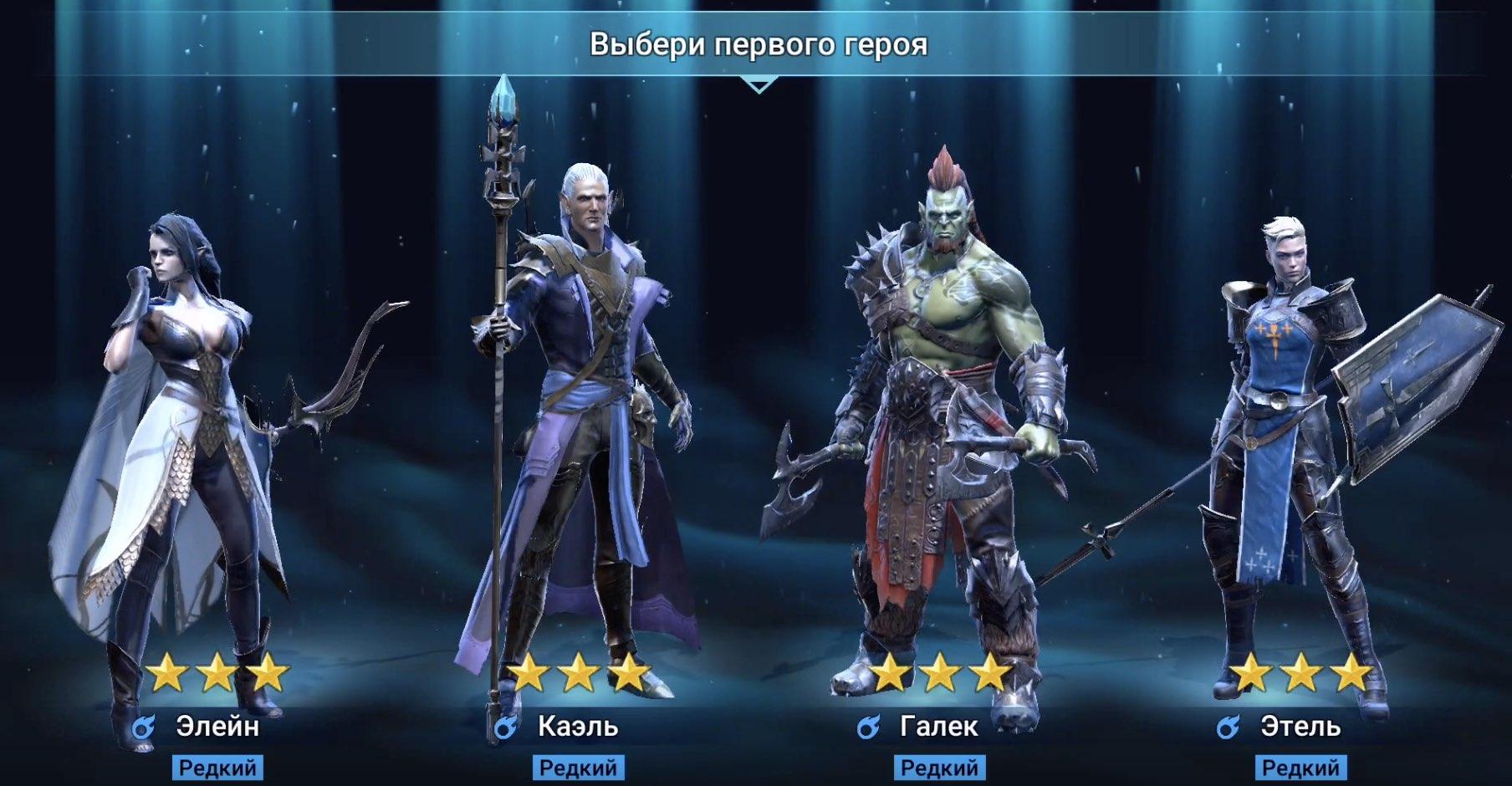RAID Shadow Legends взлом (золото)