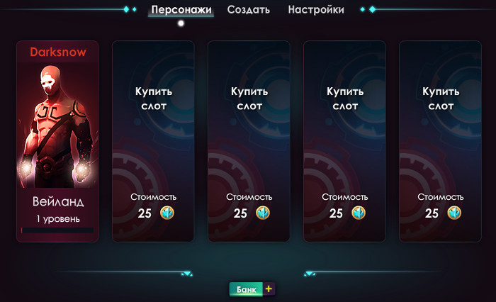 """""""Телепорты"""