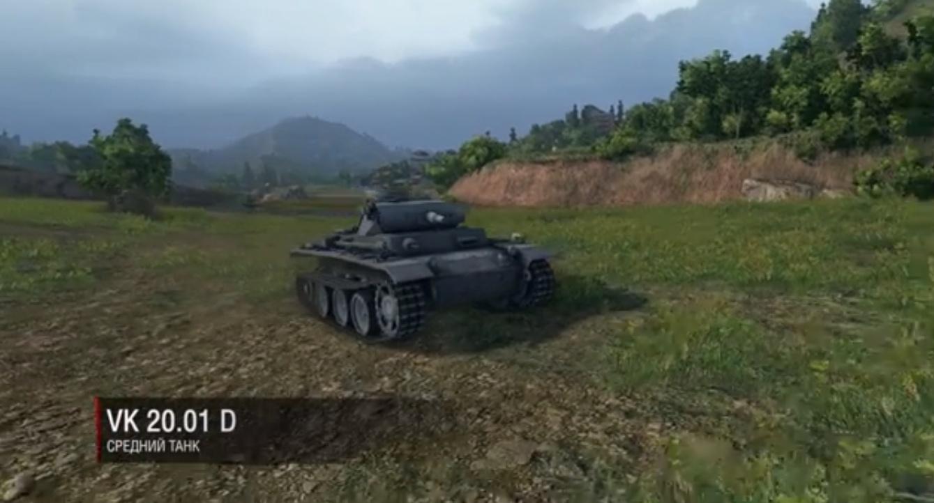 Vk 20.01 D (средний танк)