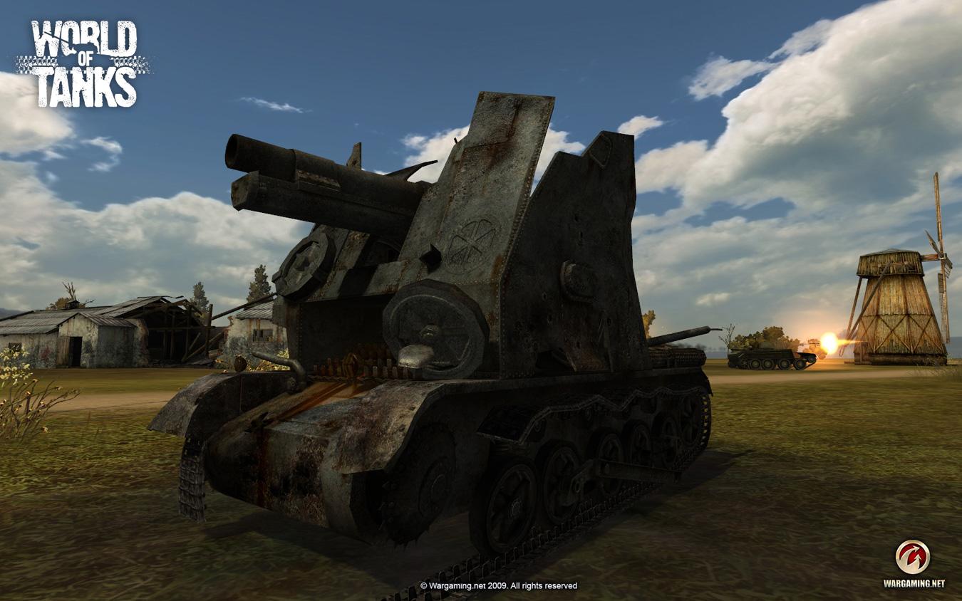 (ПТ-САУ)  Противотанковая артиллерия  World of Tanks