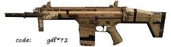 warface оружие