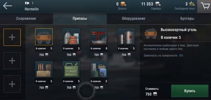 World of Warships Blitz читы, коды взлома