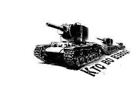 world of tanks 0.9.2 золото, серебро, опыт