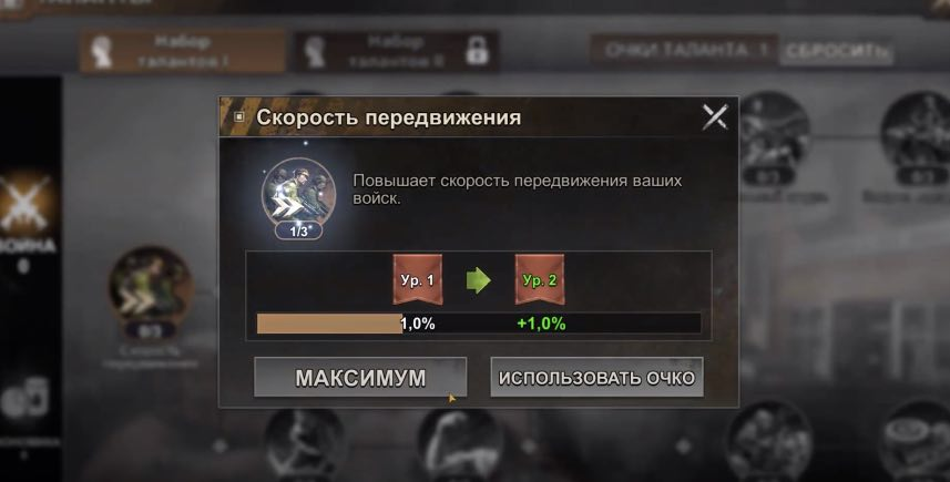 state of survival читы