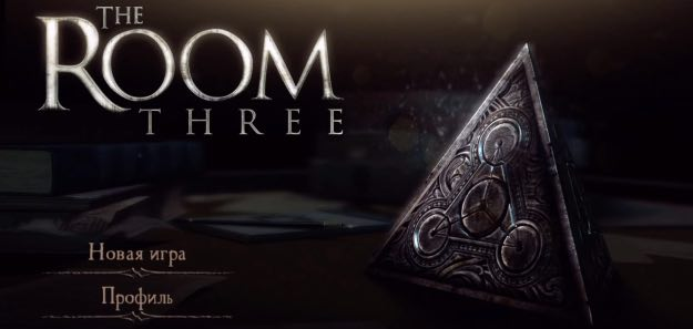 The Room Three читы