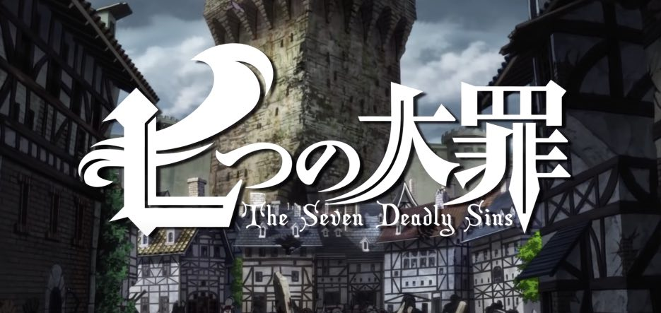 The Seven Deadly Sins читы